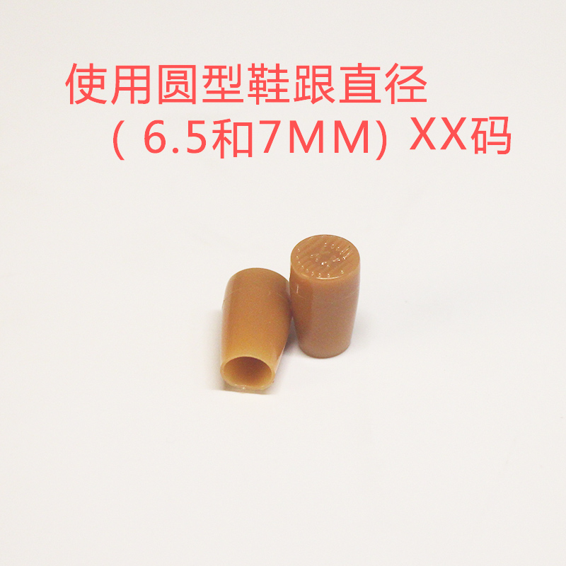 XX APRICOT (SUITABLE FOR 6.5 AND 7MM) 3 PAIRS