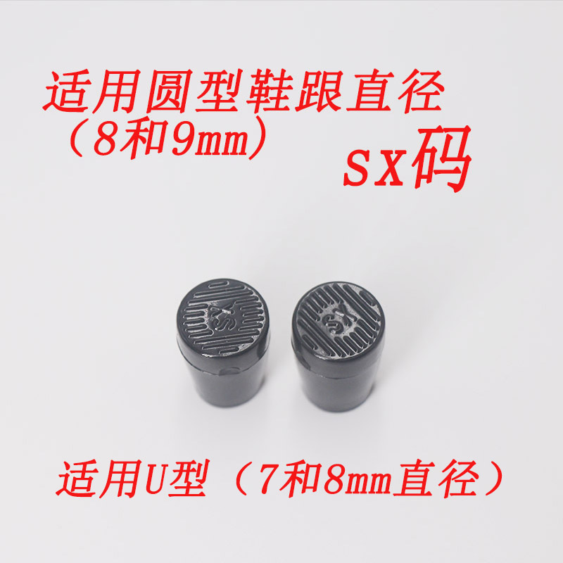 XS BLACK (FOR 8 AND 9MM) 3 PAIRS