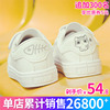 Children's shoes girls shoes spring and autumn 2018 new shoes tide Korean version of the big children's shoes children's sports shoes white shoes