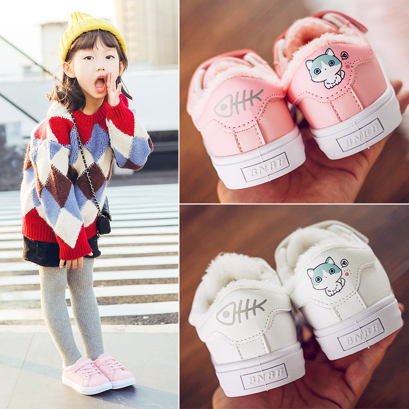 Children's shoes girls shoes two cotton shoes autumn and winter 2018 new shoes children's small white shoes baby plus velvet thick winter shoes