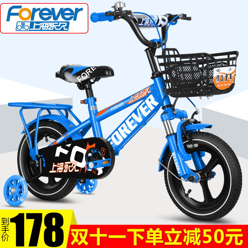 Permanent children's bike 2-3-4-6-7-8-9-10-year-old baby pedal bicycle boy child girl stroller
