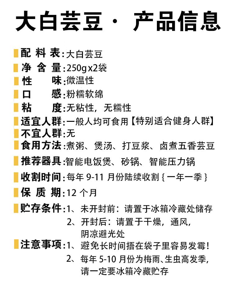 大白芸豆健身教练推荐新货大白豆白芸豆雪豆四季豆五谷杂粮详细照片