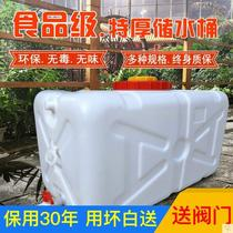Rainwater Collector Rainwater Collector Household Rainwater Collector Outdoor Square Thickened Covered Water Tank Tank.