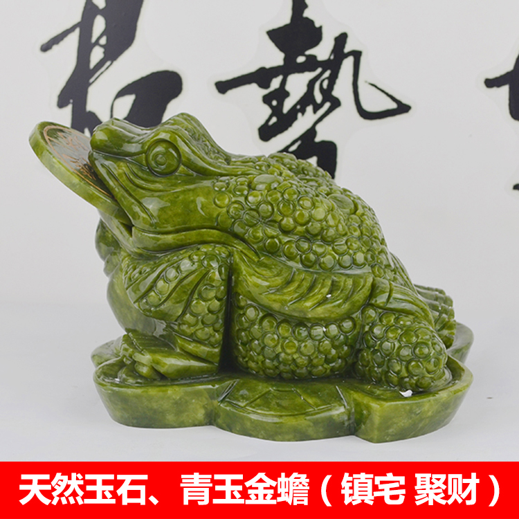 Usd 11 70 Qingyu Golden Toad Jade Lucky Living Room Decoration