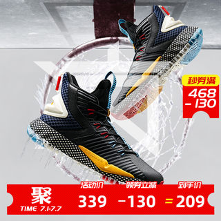 Anta going crazy basketball shoes men's shoes official website flagship store 2020 new summer breathable Thompson sneakers sports shoes
