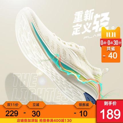 安踏氢跑鞋男子2019新款FLASHLITE男鞋官网旗舰氢跑鞋11925541
