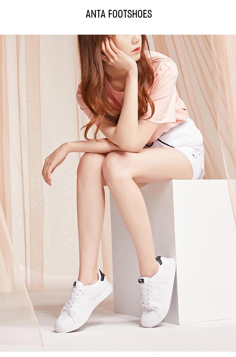 安踏板鞋女鞋春季新款白色运动鞋子透气品牌休閒鞋小白鞋女士详细照片
