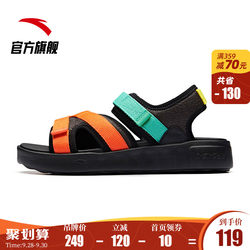 Anta sandals men's shoes 2020 summer new trend soft sole outdoor casual sports shoes men's beach shoes