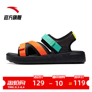 Anta men's sandals 2020 summer new trend of soft-soled sandals men outdoor leisure sports shoes