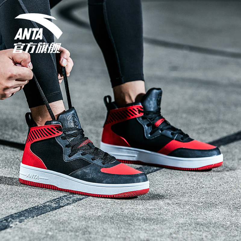 Anta basketball shoes men's wear plate