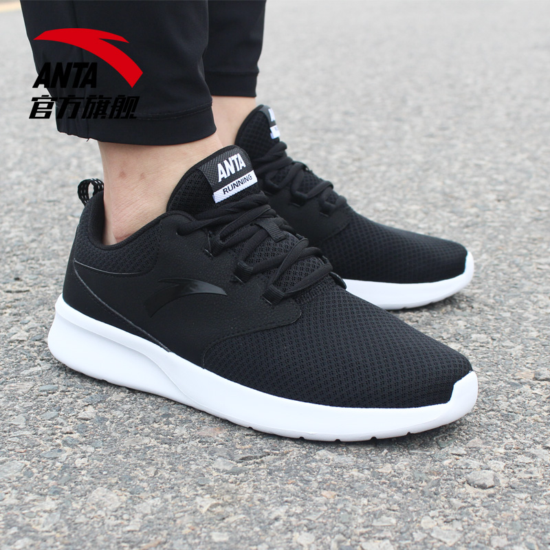 Sneakers Mens Running Shoes Spring Autumn Men Sport Shoes Breathable Mesh+leather Patchwork Motion Control Footwear Men Sneakers Good Heat Preservation
