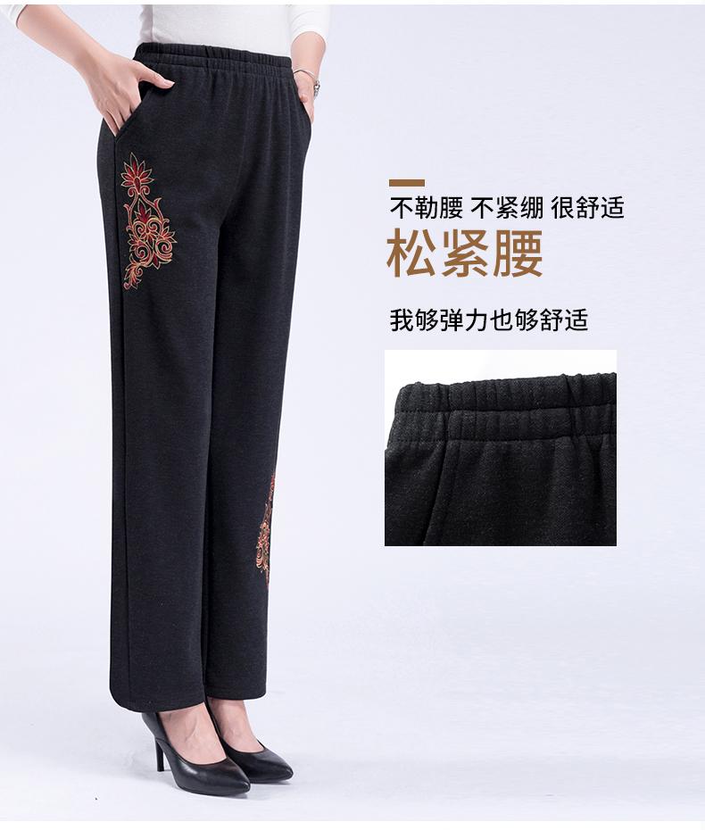 中老年人女裤春秋款外穿妈妈裤子直筒宽鬆岁奶奶冬款加绒加厚详细照片