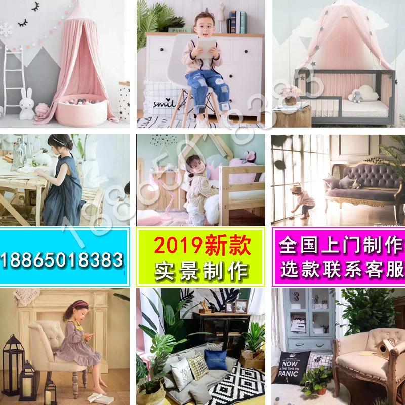 新款实景婚纱儿童制作无闪摄影棚拍摄影楼韩式实景道具设计装修