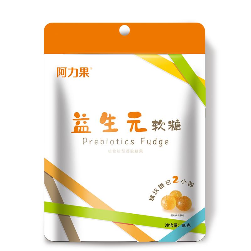 【阿力果】益生元软糖低聚果糖10g*8颗