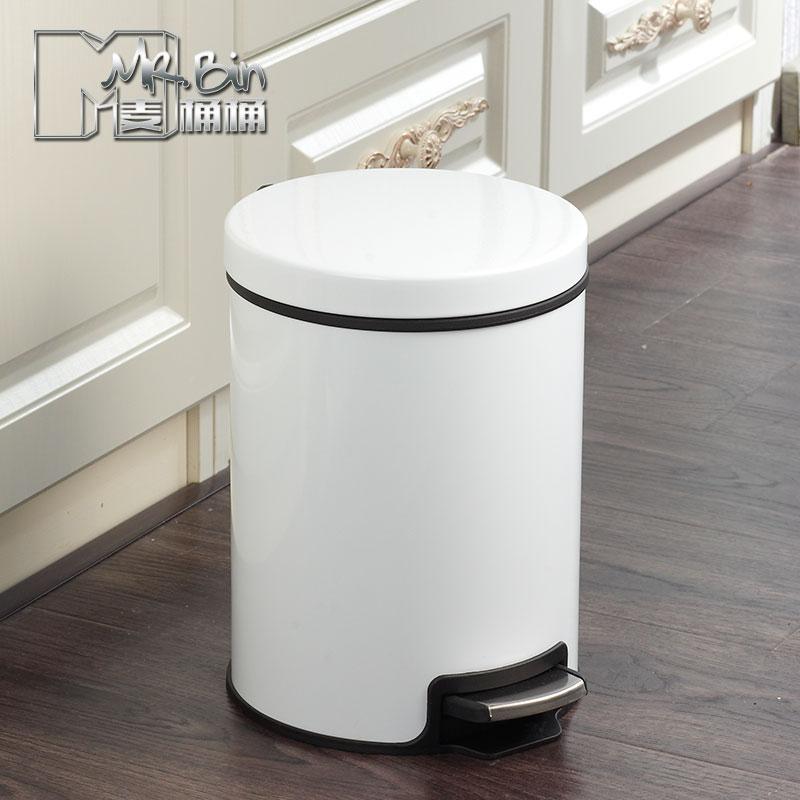 麦桶桶 不锈钢垃圾桶 脚踏式 34.9元包邮