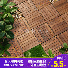 Anti-corrosion wood outdoor floor terrace balcony ground carbonized wood plate outdoor courtyard splicing wood floor stickers