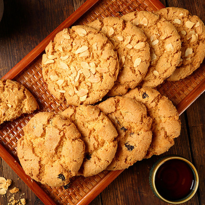 名迪果仁大桃酥饼老式传统工艺休闲零食糕点提子木糖醇味食品点心
