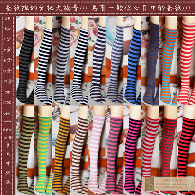 taobao agent DO bjd baby clothes 3 points 4 points giant baby dragon soul gem 6 points azone salon blythe small cloth ob11 socks ob22