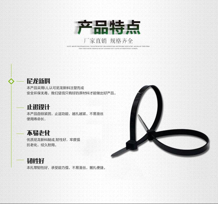 Стяжка для проводов Белый 5*200 мм самоконтрящаяся нейлоновые кабельные стяжки 500 пластиковыми жгутами проволоки вязальной проволоки пояс Бесплатная доставка Оптовая