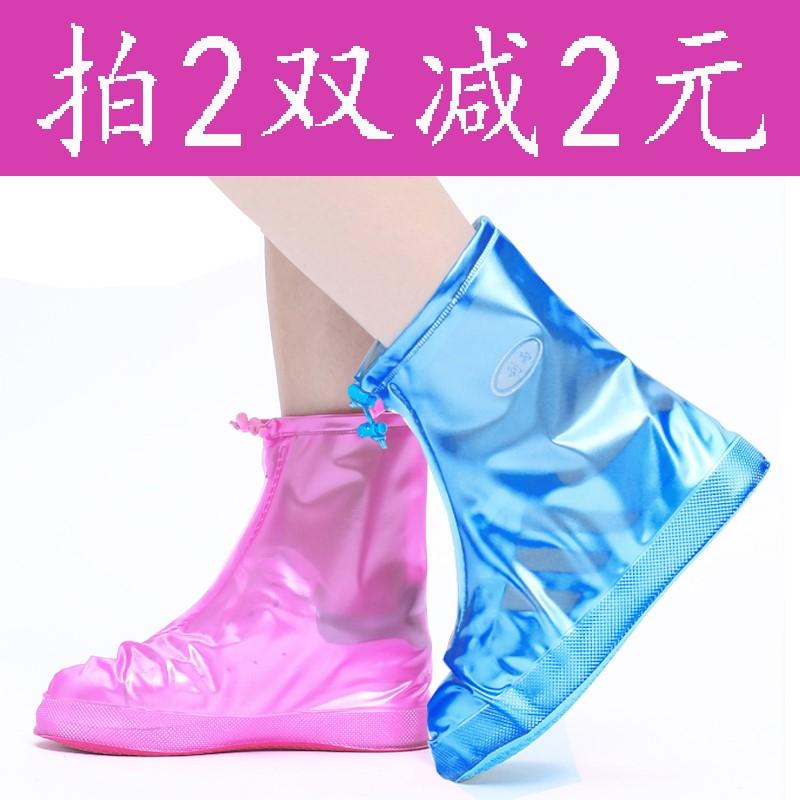 儿童雨鞋套防水雨天男童女童防雨鞋套小学生加厚耐磨防滑小孩宝宝