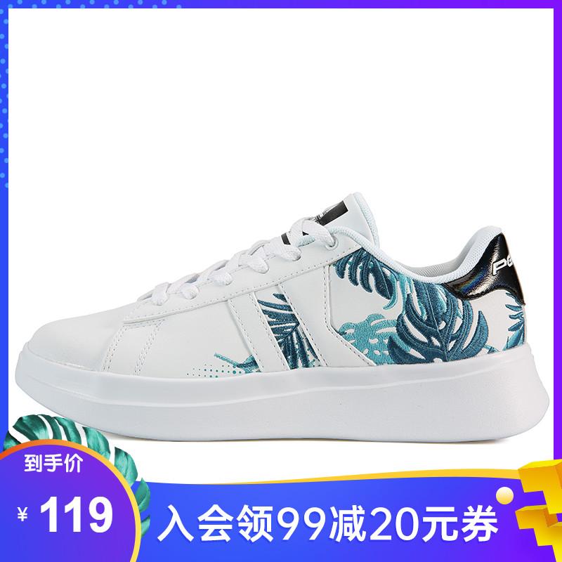 Giày cao gót mới dành cho nữ Giày đế thấp thoáng khí quấn cổ điển in xu hướng giày hội đồng giày thể thao chống mòn giày nữ - Dép / giày thường