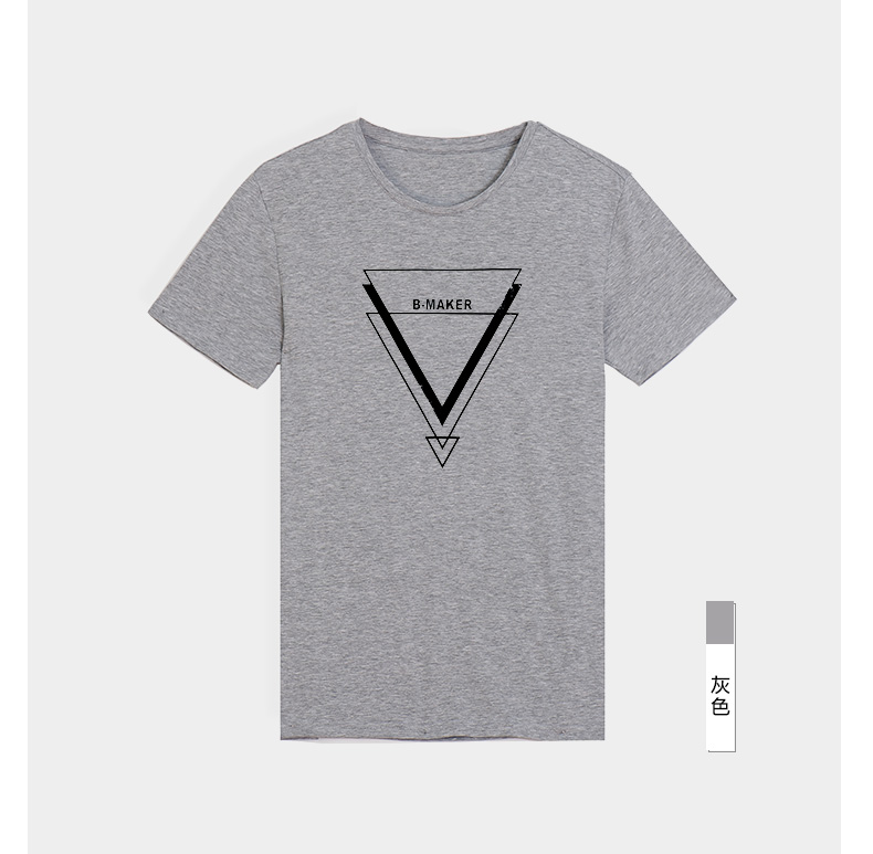 2018 người đàn ông mới của ngắn tay t- shirt mùa hè cổ tròn Hàn Quốc phiên bản của xu hướng tự trồng một nửa tay quần áo trắng vài từ bi