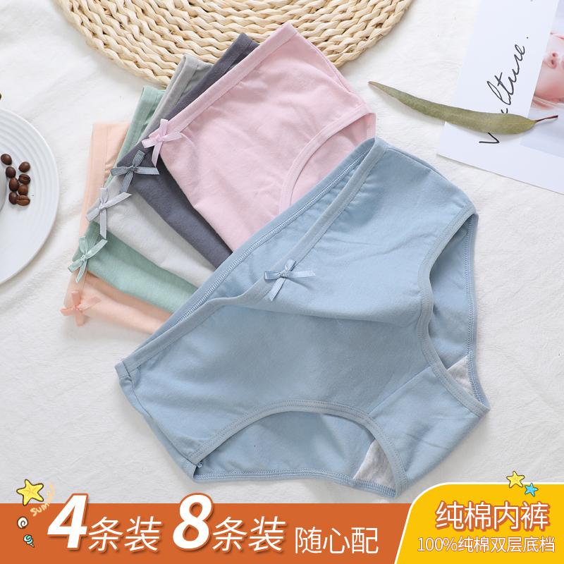 Đồ lót nữ đáy quần cotton kháng khuẩn eo thấp ren Nhật Bản cô gái trẻ sinh viên liền mạch tam giác rắn màu mỏng phần thoáng khí - Eo cao