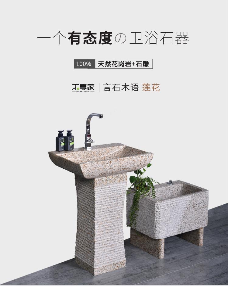 室外洗手盆庭院水池户外洗手台石头洗手池立柱式洗脸盆艺术立柱盆商品详情图