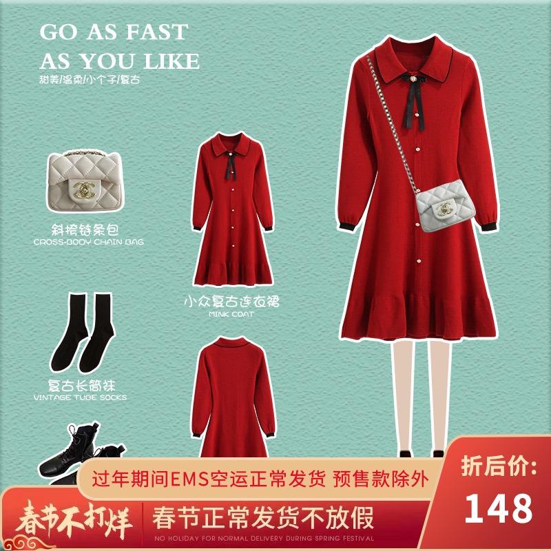 法式红色连衣裙女2019仙女新款针织内搭打底加厚裙子秋冬拜年冬裙