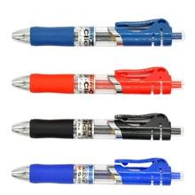 晨光按动中性笔0.5学生考试专用笔