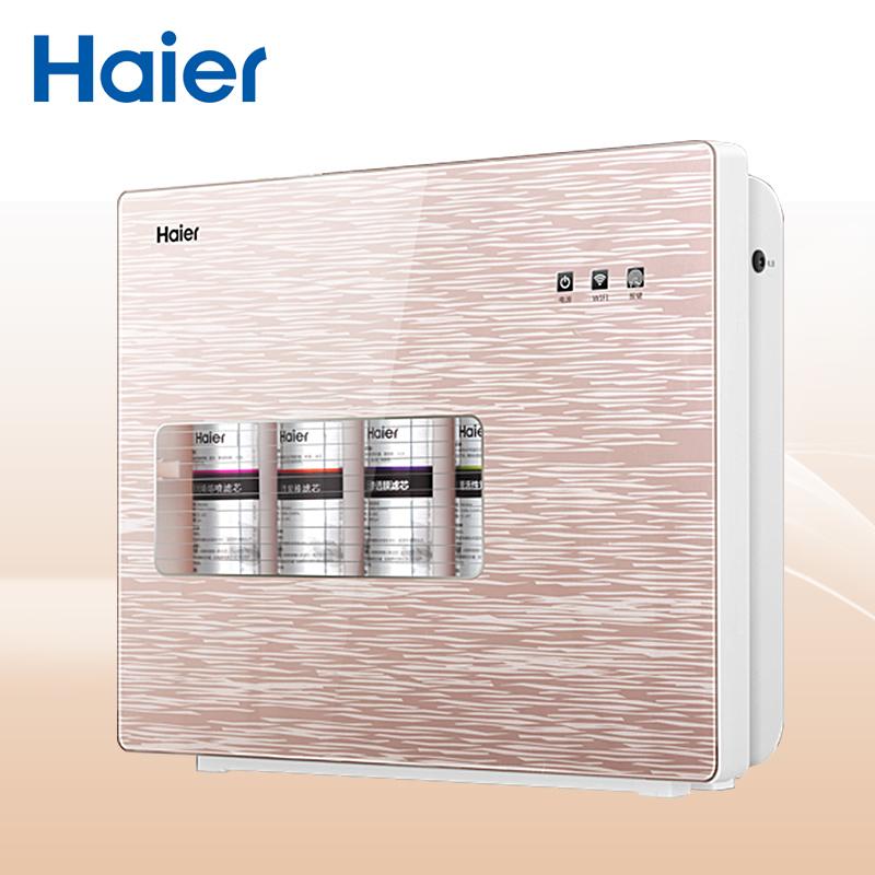 海尔净水器家用直饮机厨房自来水过滤器ro反渗透纯净水机5020-4