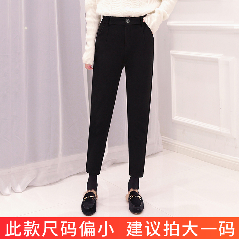 Waist pants - black - (Upgrade imported counters)
