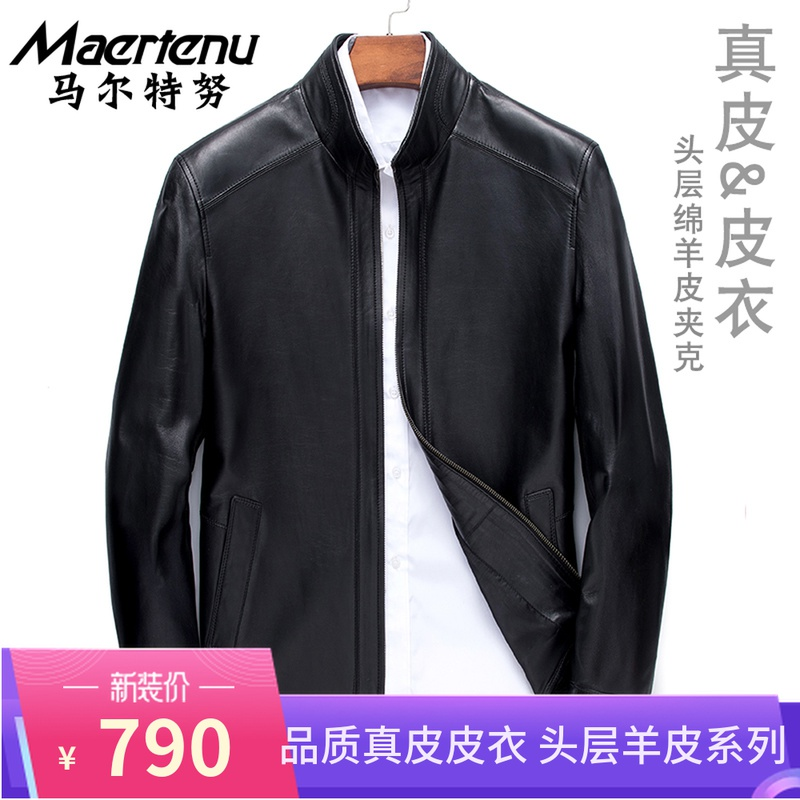 Leather men's mid-year leather jacket spring new men's sheepskin jacket collar casual locomotive leather coat