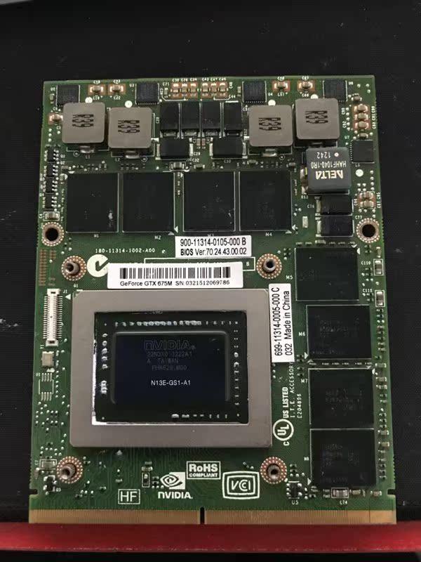外星人蓝天显卡GTX675675M外星人显卡微星675M原装N13E-GS1-A1