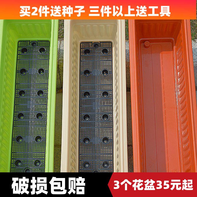 阳台种菜盆园艺长方形花盆花槽树脂塑料特大种植箱带隔网绿植盆栽