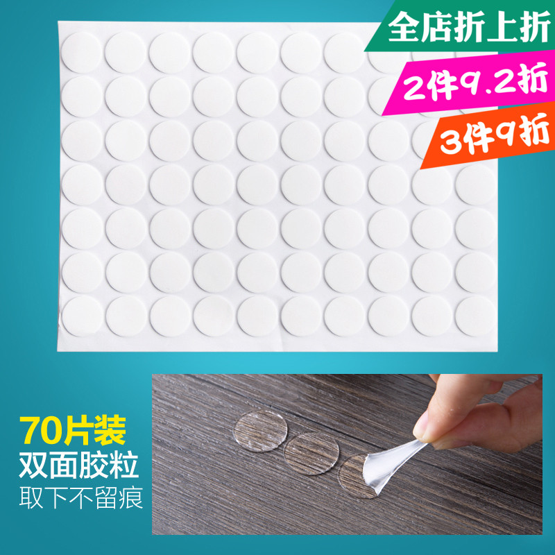 New Acrylic round non-marktransparent double-sided tape creative ultra-stick powerful multi-function waterproof adhesive 70 pieces
