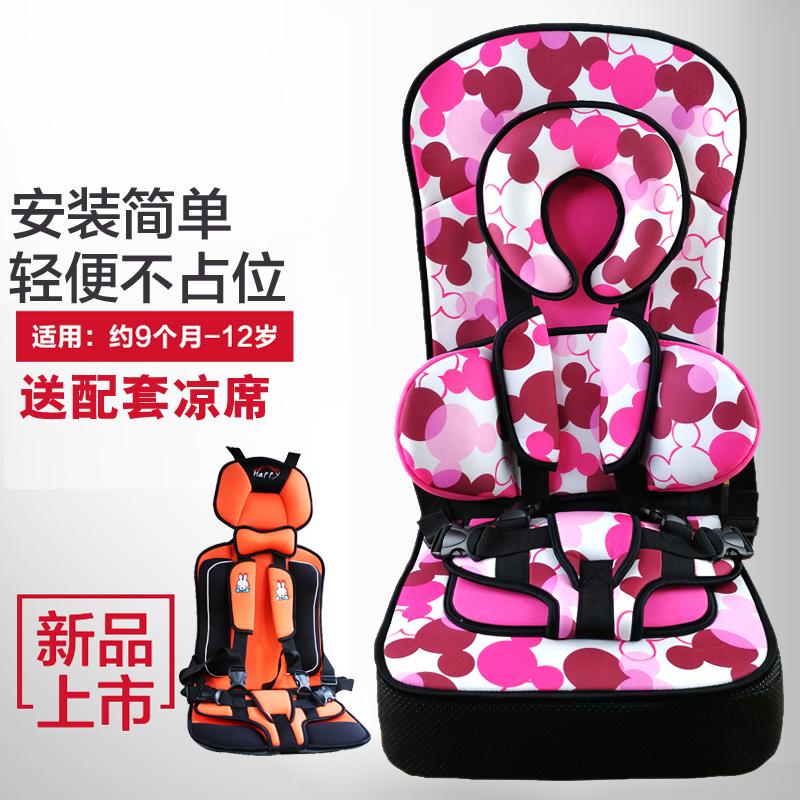 儿童安全座椅简易便携式车载坐垫婴儿宝宝安全带汽车用0-5 3-12岁