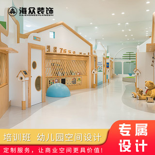 Early Learning Kindergarten decoration arts school counseling center education and training institutions decoration design renderings