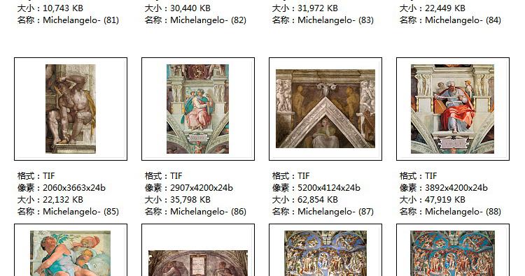 米开朗基罗 高清油画图片素材电子版文艺复兴装饰画喷绘打印临摹插图(35)