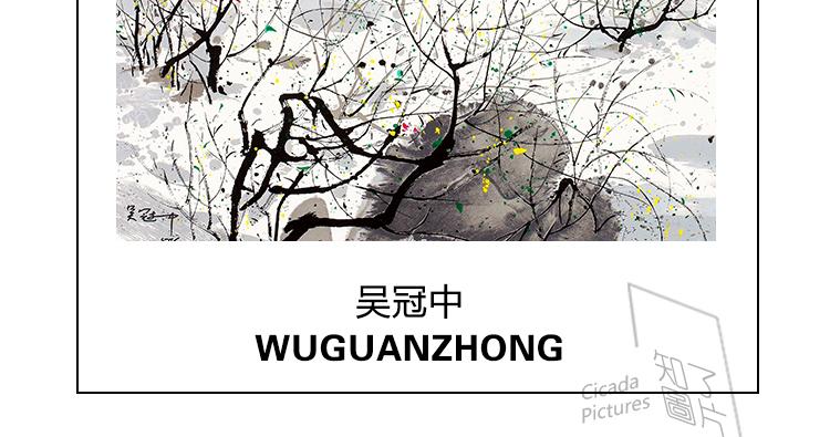 吴冠中 油画国画高清电子版 水墨画临摹装饰画喷绘装饰素材插图(2)