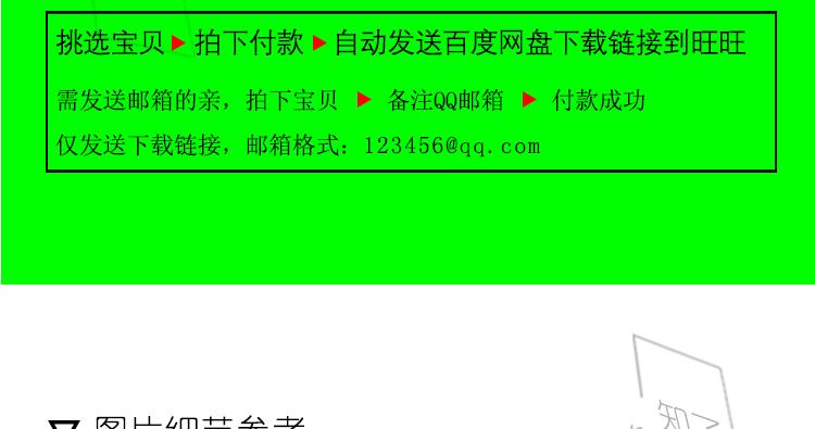 石涛国画高清图片电子版精册页小品教学临摹装饰画芯设计喷绘素材插图(6)