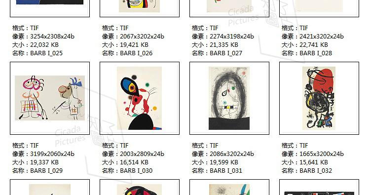 米罗 油画高清图片抽象几何装饰画画芯喷绘打印教学临摹作品集插图(26)