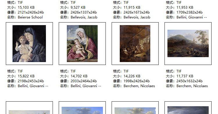 荷兰阿姆斯特丹国家美术馆油画高清电子图片素材教学临摹资料收藏插图(48)