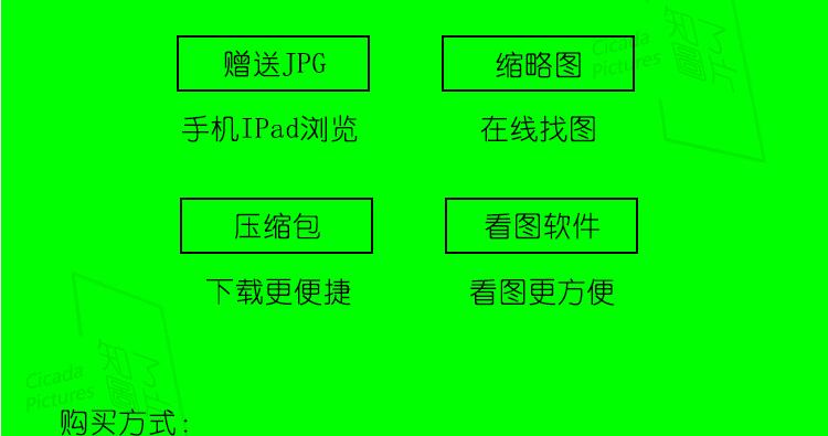张择端国画高清图片电子版素材清明上河图装饰画教学临摹设计素材插图(5)