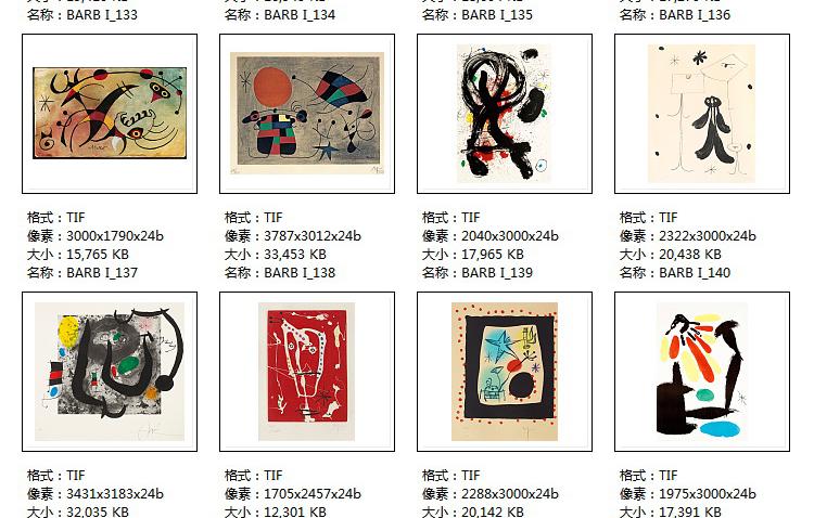 米罗 油画高清图片抽象几何装饰画画芯喷绘打印教学临摹作品集插图(42)