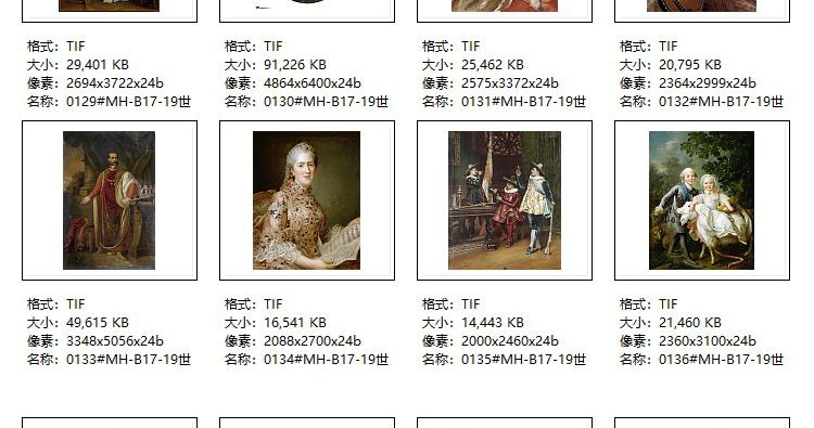 欧洲宫廷油画精选高清电子版图片素材教学临摹喷绘打印装饰画芯插图(47)