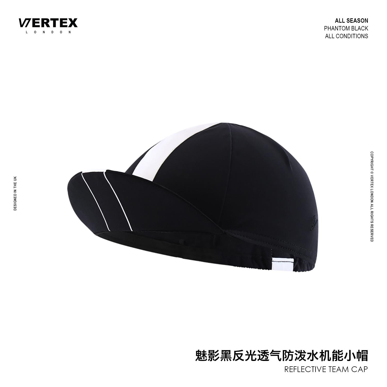 英国 Vertex London Team Cap 轻量科技面料防风泼水透气骑行小帽