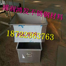304 stainless steel box, custom-made water tank, sink, shear plate bending, processing with drawings