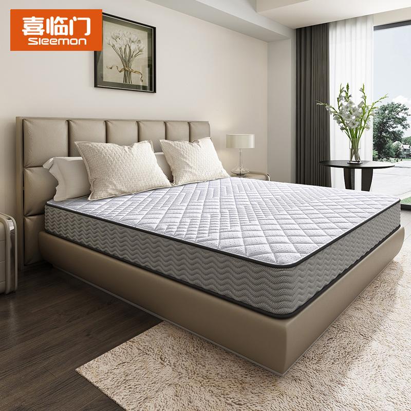 Xilinmen nệm cửa hàng flagship chính thức xác thực cọ dừa tự nhiên cứng lò xo nệm 1,8 mét Simmons giường Tôn trọng - Nệm