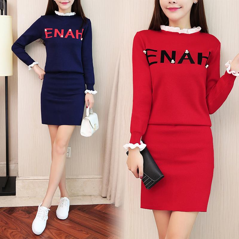 毛衣秋款套装女2018新款时尚两件套洋气早秋气质显瘦针织连衣裙